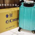 commodore戰車行李箱
