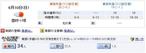 2012-06-10_143311