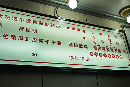 P1130796