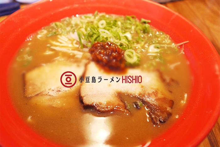 倉敷美觀 · 小豆島拉麵ラーメン HISHIO 醬油拉麵獨特風味