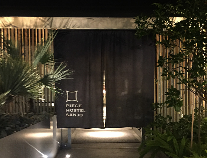 京都住宿 ⌂ PIECE HOSTEL SANJO 愛上青年旅館