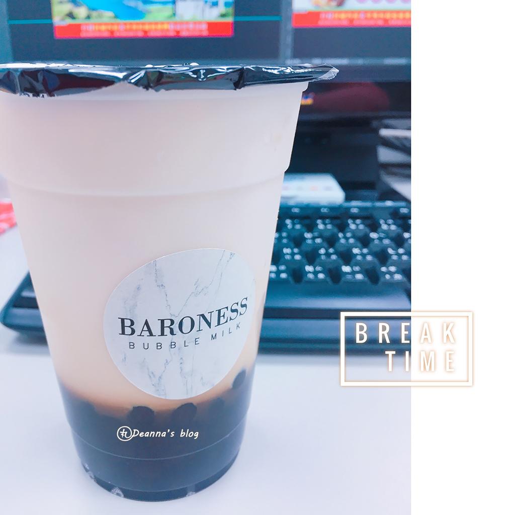 松山 · 小黑糖BARONESS 精美店面不失望飲品