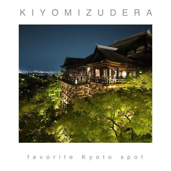 京都 · 清水寺千日詣夏夜三日限定