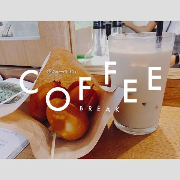松山 · 旺來咖啡 咖啡館也吃得到雞蛋糕