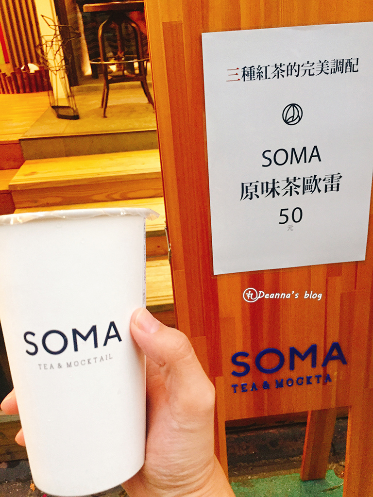soma飲料
