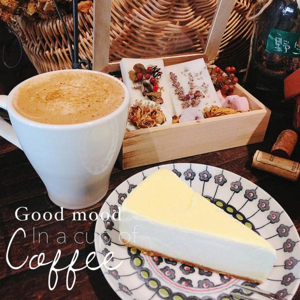 土城 · Hulu house 私心推薦優質咖啡館