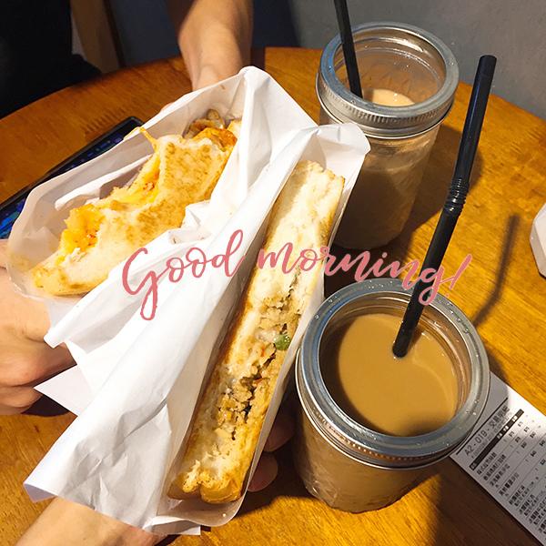板橋 · 懶豬三明治專賣店 江子翠早餐新選擇