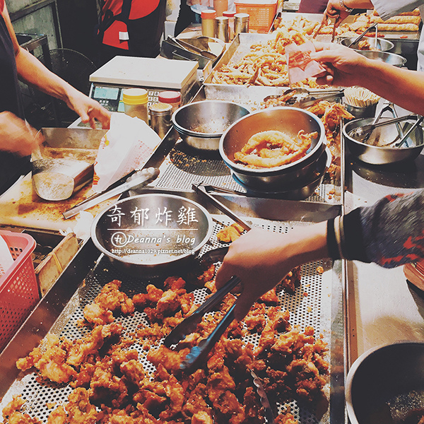 板橋小吃 | 奇郁炸雞 市場美食,動作慢可是買不到的!