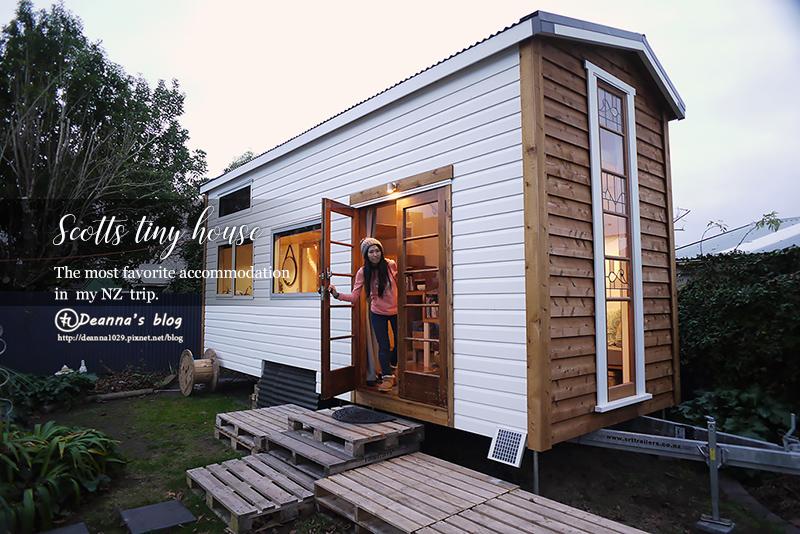 紐西蘭基督城住宿 ⌂ Scotts tiny house 微型住宅體驗
