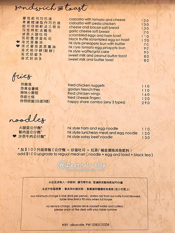 艾白旅生 menu