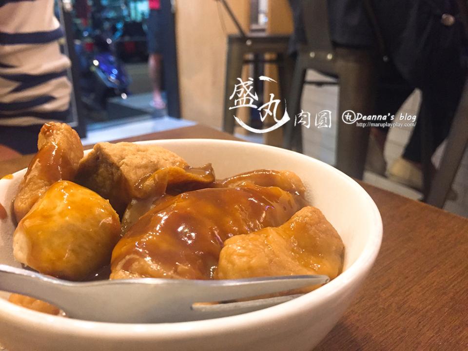 板橋 · 盛丸肉圓 違和感店鋪