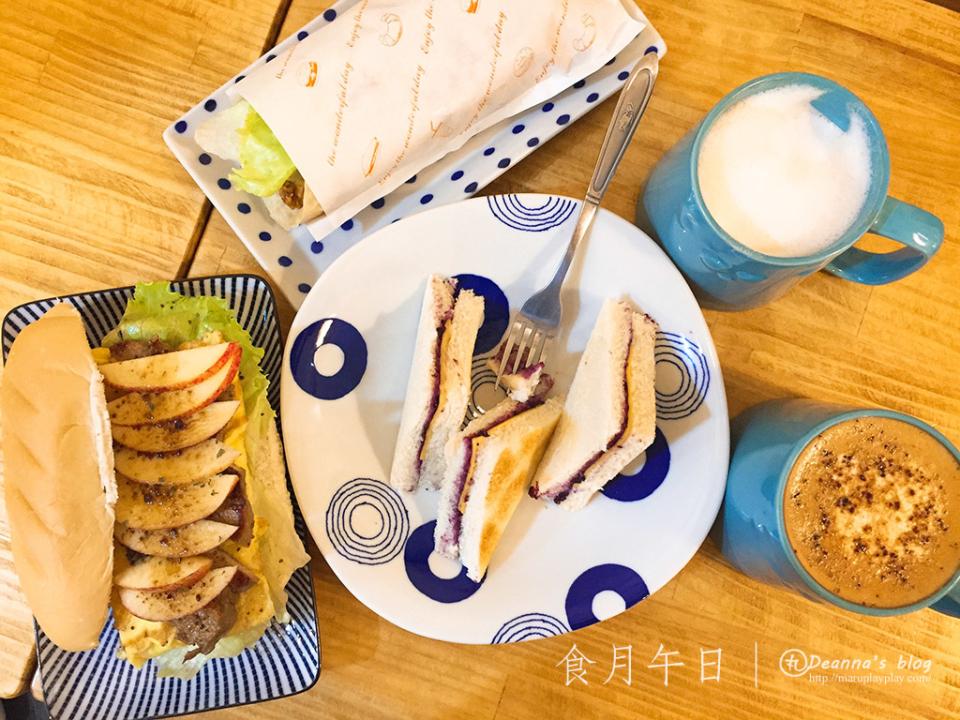 板橋 · 食月午日平價可口的早午餐選擇