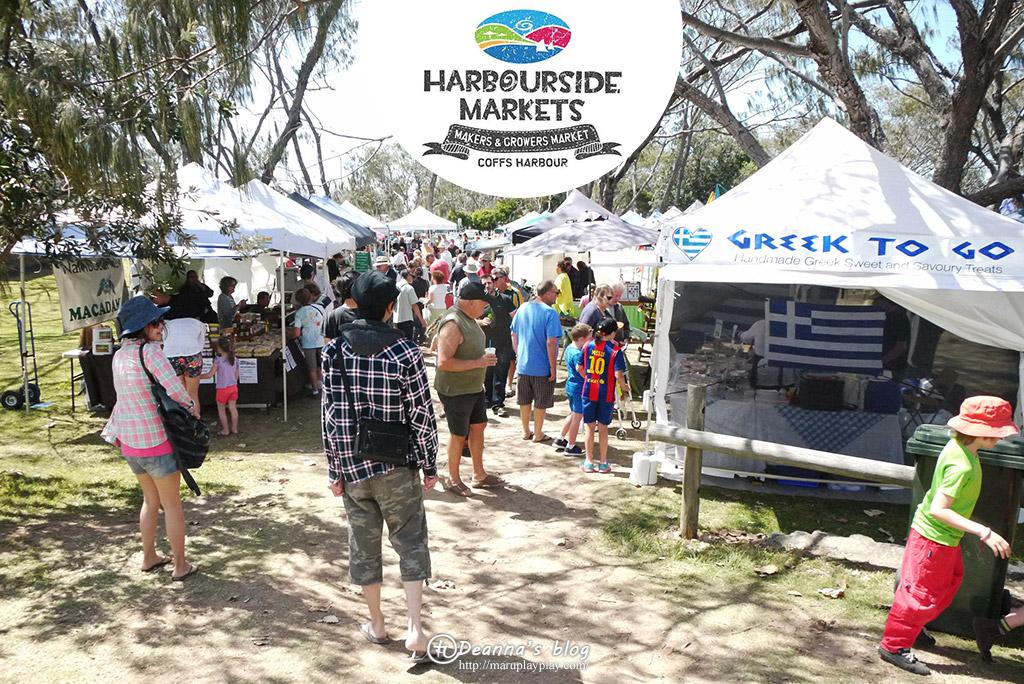Harbourside Markets