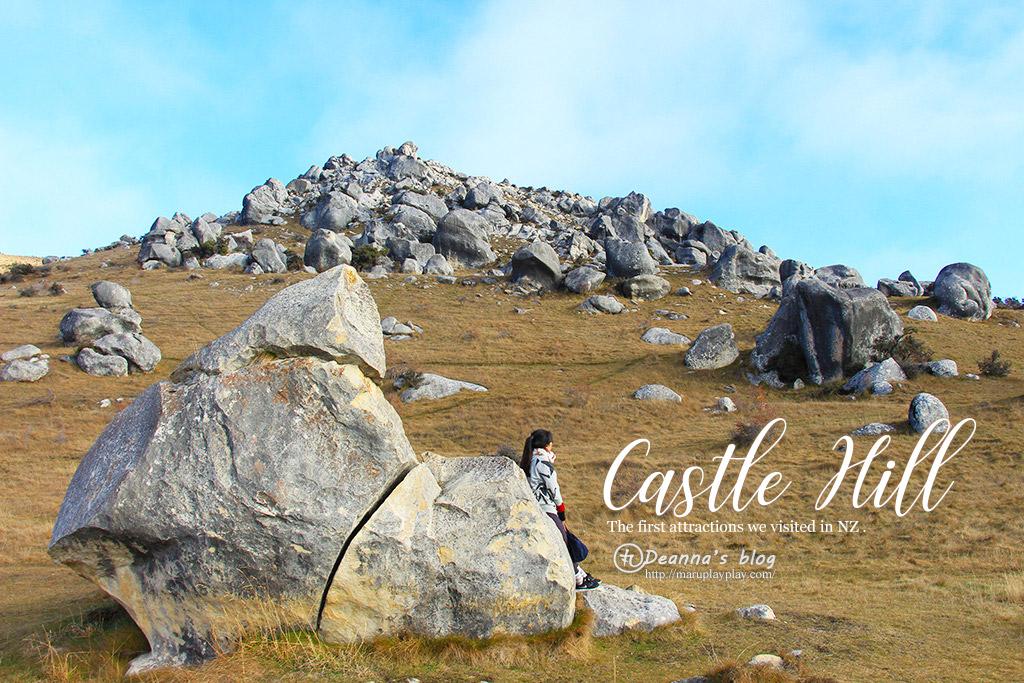 紐西蘭南島景點|Castle Hill 散落一地奇岩巨石