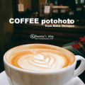 榮町市場coffee potohoto