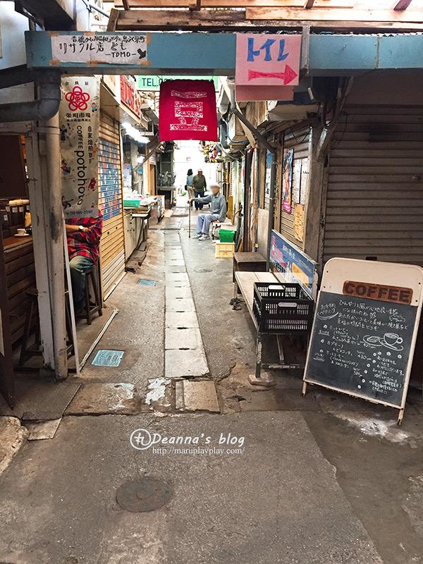 榮町市場coffee potohoto