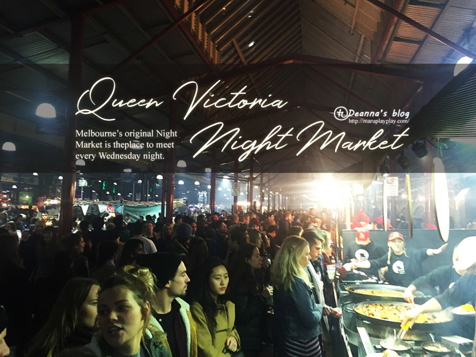 Queen Victoria Night Market