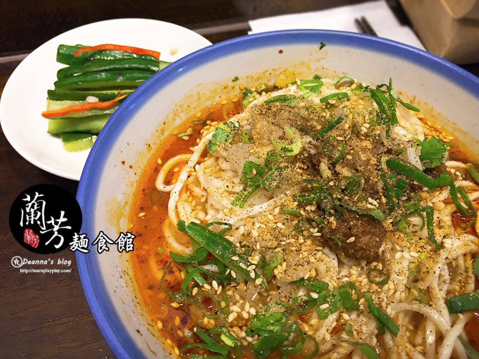 中山區 · 蘭芳麵食館 嘴巴發麻花椒麵