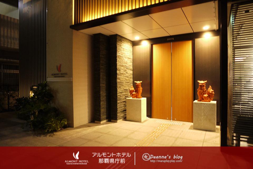 沖繩那霸住宿 ⌂ Almont Hotel Naha 高CP值還有浴場體驗