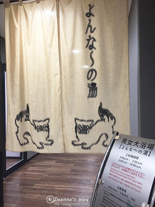 沖繩almont hotel