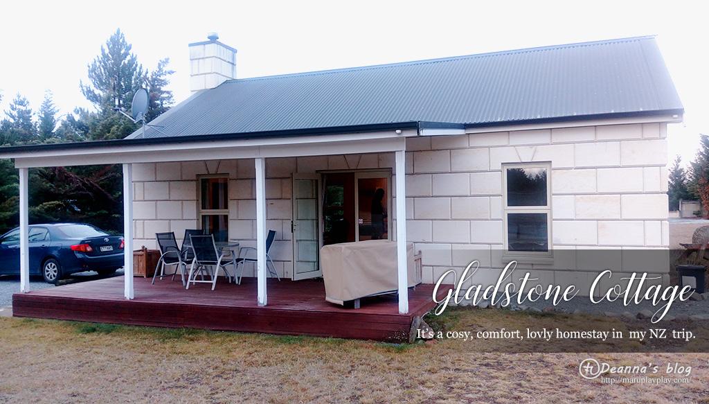 紐西蘭住宿Twizel|Gladstone Cottage 溫馨獨立度假小屋