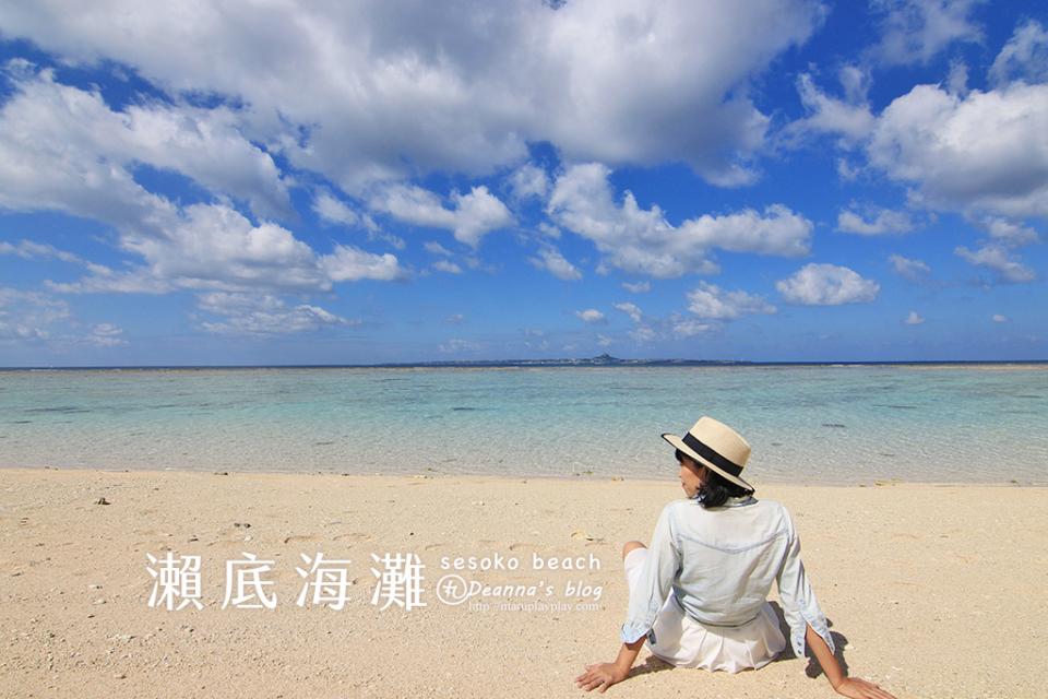 沖繩 · 瀨底海灘 原來海水可以這麼淨透澈