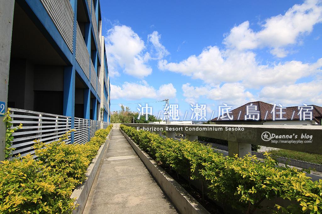 沖繩瀨底島住宿|提拉思克公寓式旅店E-horizon Resort(原Tilla SeaQ)