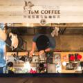 T&M COFFEE