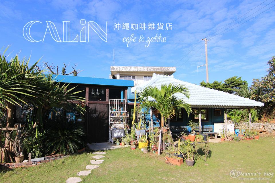 沖繩屋我地島 ‧ CALiN 咖啡雜貨店販售知名島甜甜圈