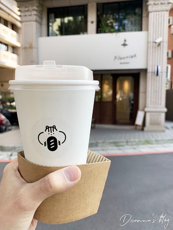 板橋花咲咖啡