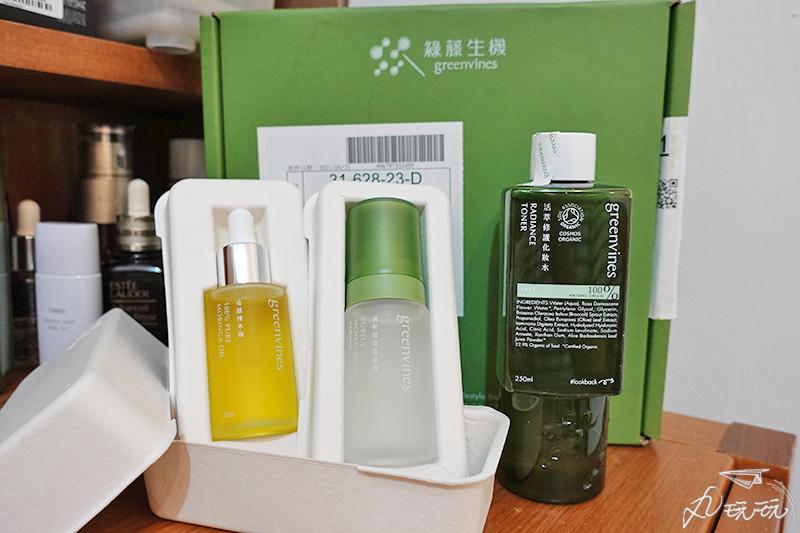 綠藤生機保養品