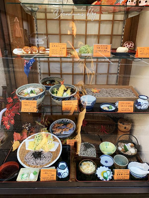山寺對面石蕎麥麵