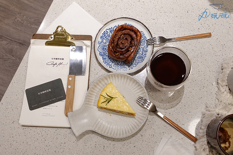 安和咖啡商號甜點