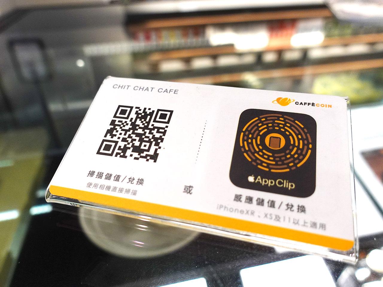 咖啡控app