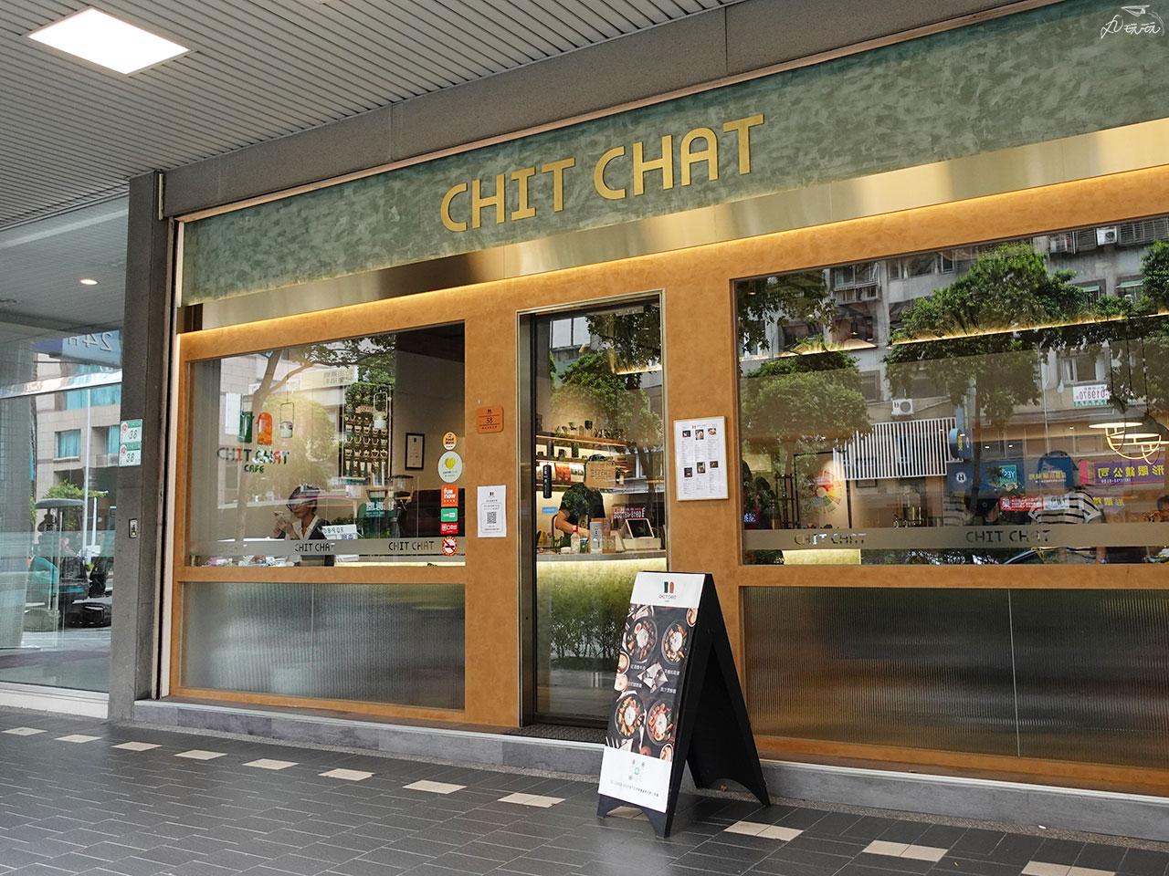 松山咖啡廳推薦