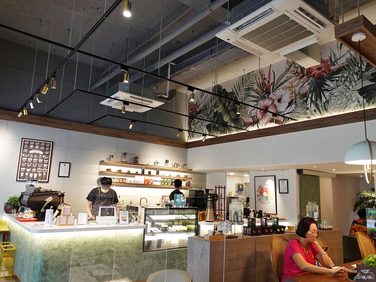 松山咖啡廳