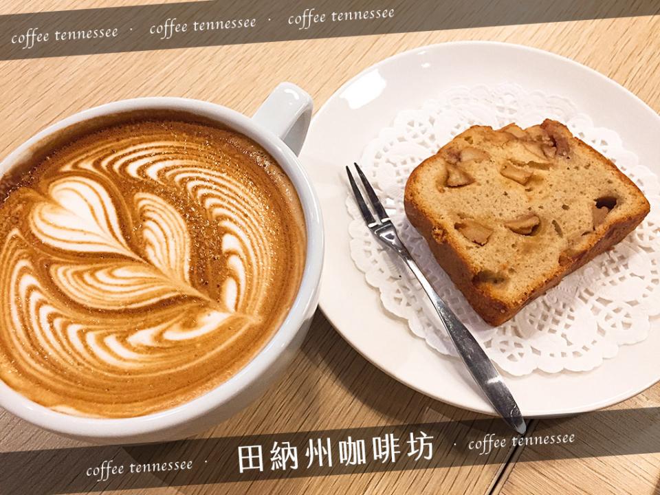 土城咖啡|田納州咖啡坊 土城最美拉花咖啡在這裡