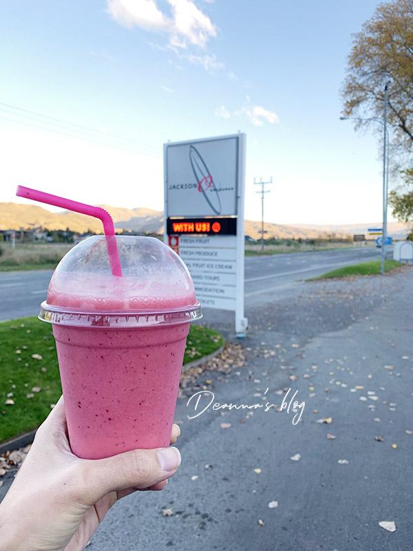 紐西蘭水果小鎮