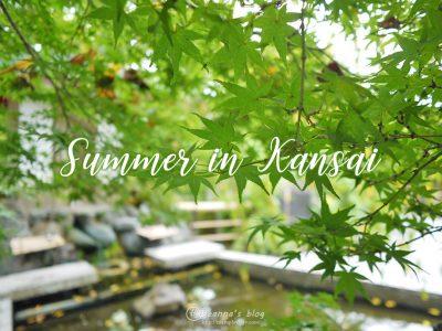 日本關西夏天