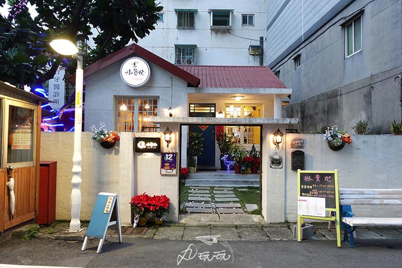 板橋眷村麻辣鍋