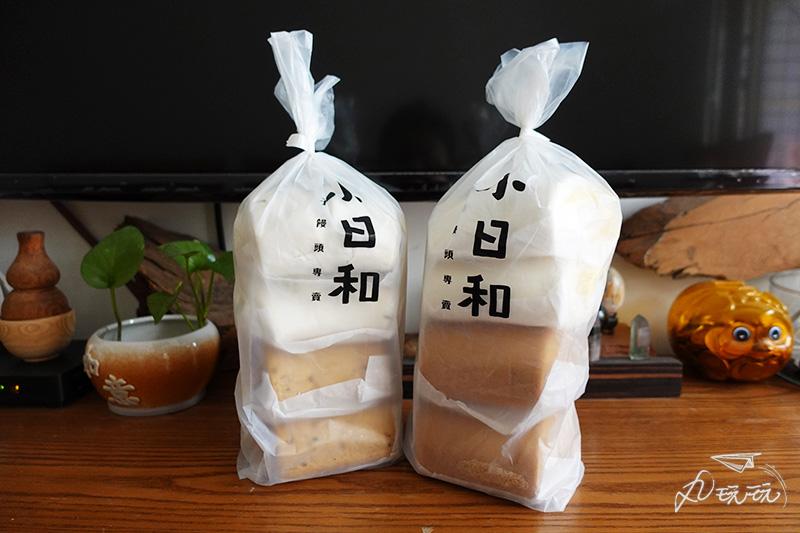 小日和包子饅頭