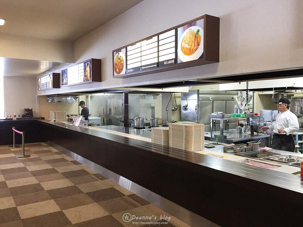 二世古比羅夫餐廳