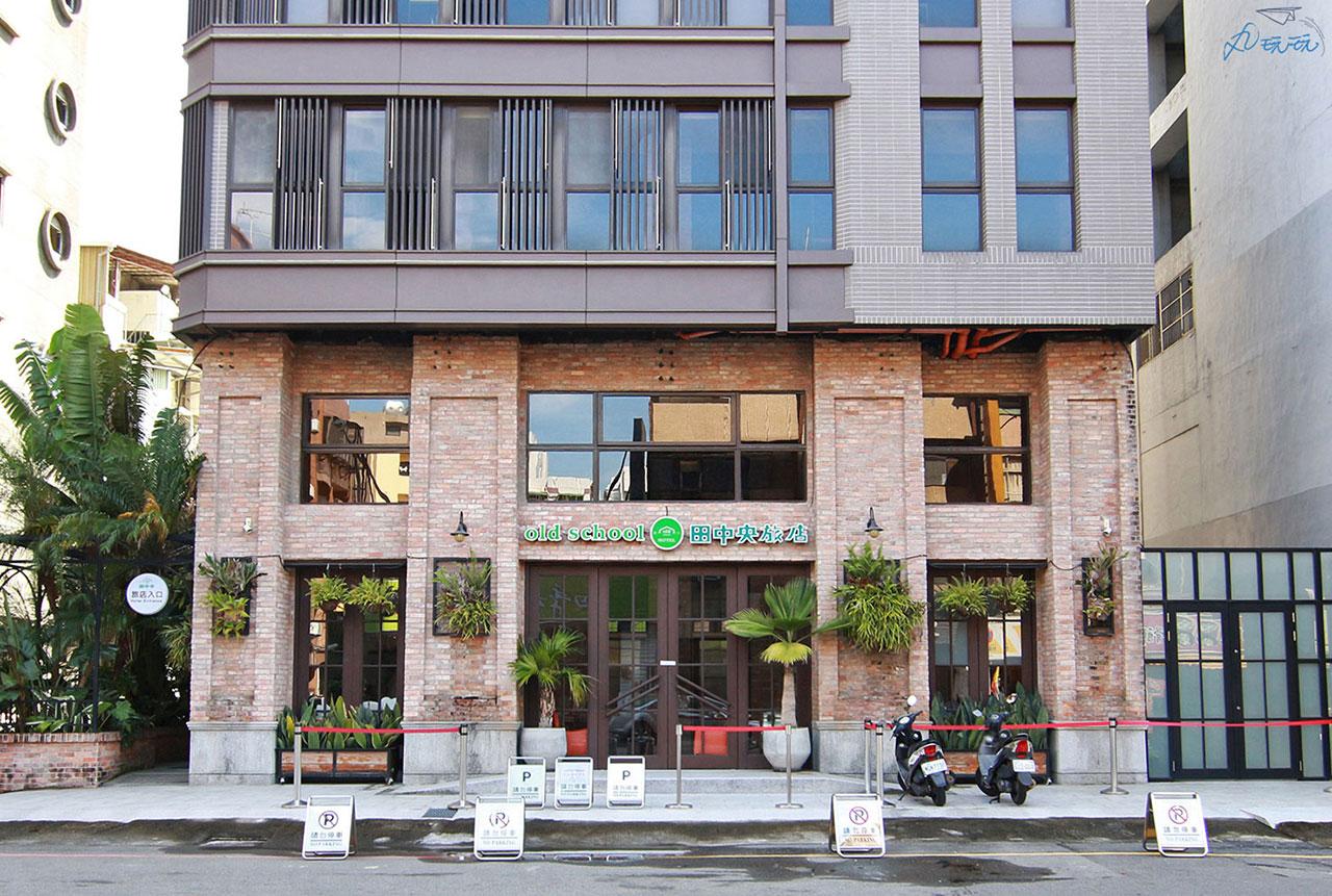 台中田中央旅店