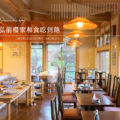 弘前櫻家和食吃到飽餐廳