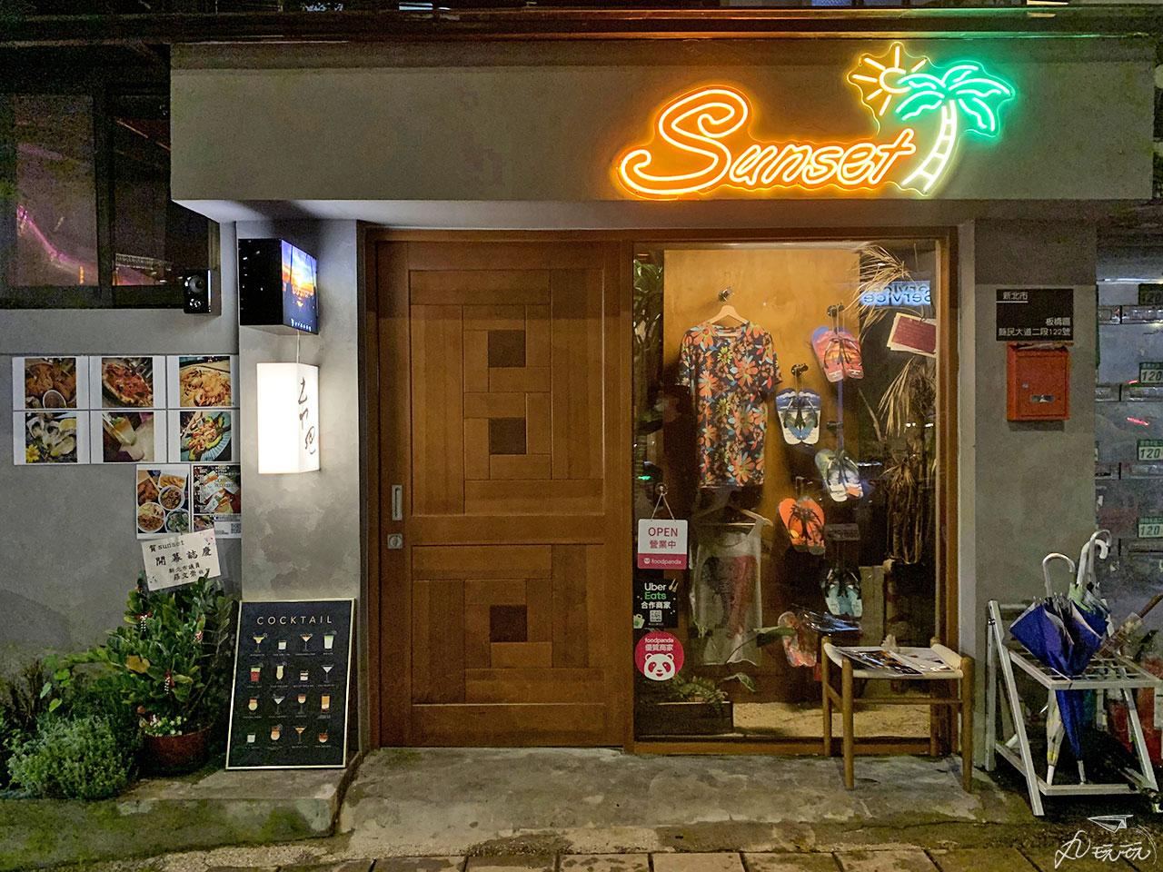 板橋酒吧喝到飽