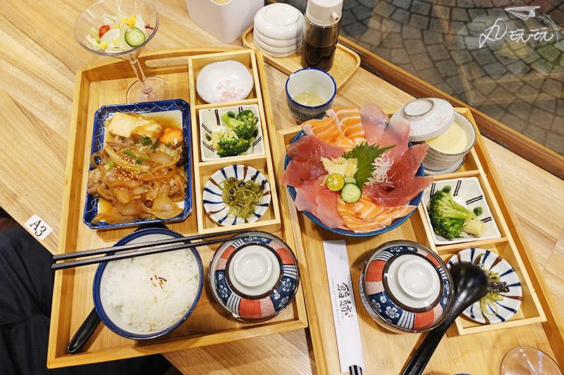 板橋日本料理推薦