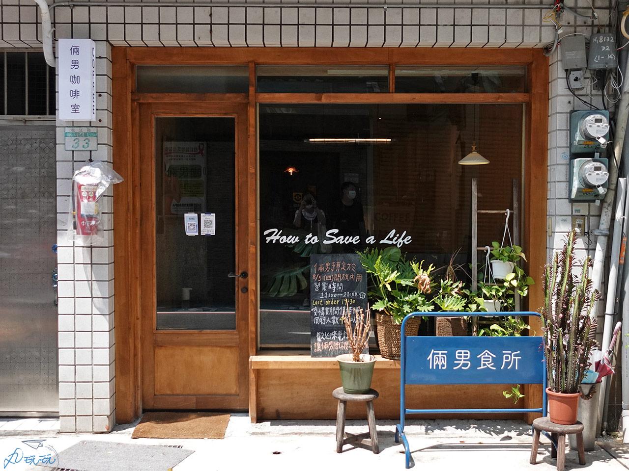 倆行天宮咖啡廳推薦食所