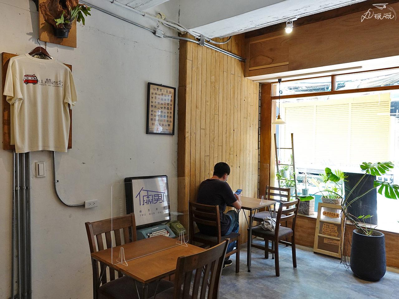 倆男咖啡室