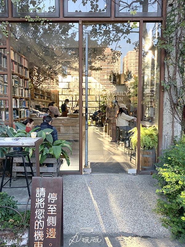 網美打卡咖啡店