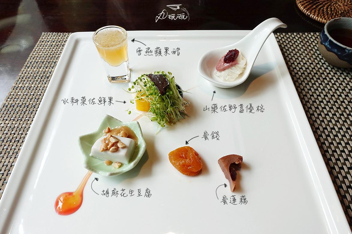創意蔬食餐廳